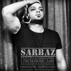 Matin 2 Hanjareh - Sarbaz