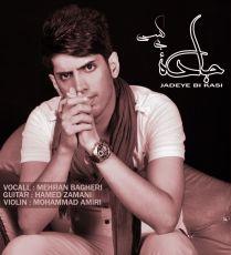 Mehran Bagheri - Jadeye Bi Kasi