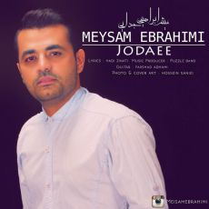 Meysam Ebrahimi - Jodaee