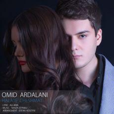 Omid Ardalani - Halate Cheshmat