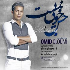 Omid Oloumi - Hesse Khoobi Nist