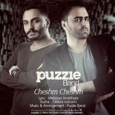 Puzzle Band - Cheshm Cheshm