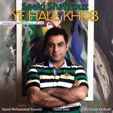Saeid Shahrouz - Ye Hale Khoob