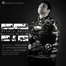 Afshin Amini - Joor Ba Mani