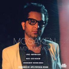 Amin Marashi - Mosaken