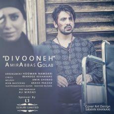 Amir Abbas Golab - Divooneh