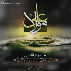 Hamidreza Golshan - Mola Ali