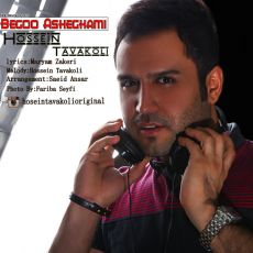Hossein Tavakoli - Begoo Asheghami
