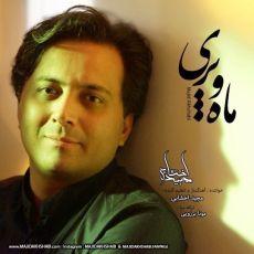 Majid Akhshabi - Mah o Pari