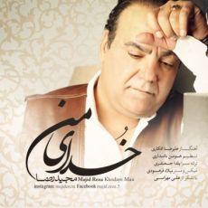 Majid-Reza-Khodaye-Man