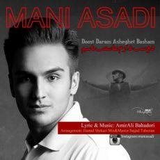Mani Asadi - Doost Daram Asheghet Basham