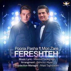 Mori Zare Ft_ Pooria Pasha - Fereshteh