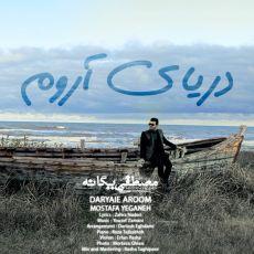 Mostafa Yeganeh - Daryaie Aroom