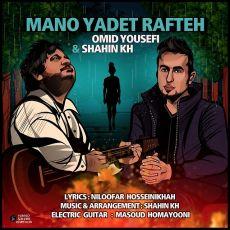 Omid Yousefi Ft. Shahin khosroabadi - Mano Yadet Rafte
