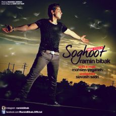 Ramin Bibak - Soghoot (New Version)