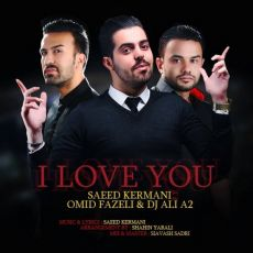 Saeed Kermani Ft. Omid Fazeli and DJ Ali A2 - Man Asheghetam