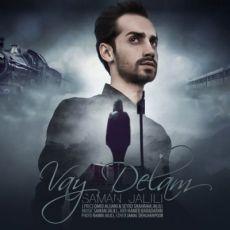 Saman-Jalili-Vay-Delam