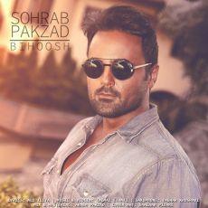 Sohrab Pakzad - Bihoosh