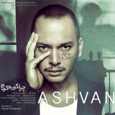 Ashvan - Chera Gerye Kardam