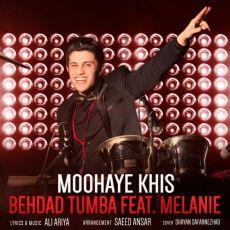 Behdad Tumba - Moohaye Khis