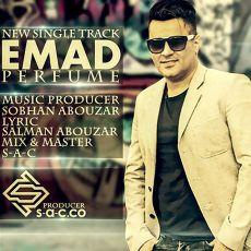 Emad - Atr