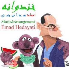 Emad Hedayati - Khandevaneh