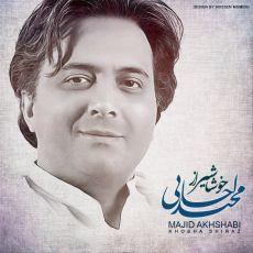 Majid Akhshabi - Khosha Shiraz