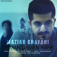 Maziar Ghafari - Daman Daman Ashk