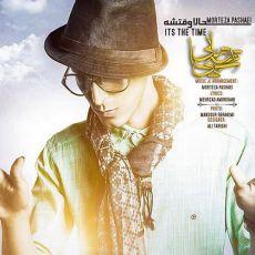 Morteza Pashaei - Hala Vaghteshe