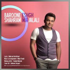 Shahram Mirjalali - Baroone Eshgh