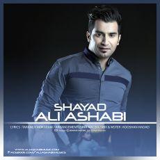 Ali Ashabi - Shayad