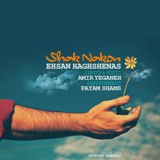Ehsan Haghshenas - Shak Nakon