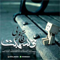 Fateh Nooraee - Ghesmat