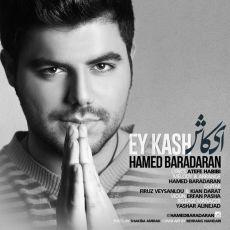 Hamed Baradaran - Ey Kash