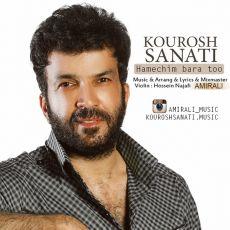 Kourosh Sanati - Hamechim Bara To