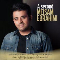 Meysam Ebrahimi - Ye Saniye