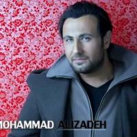 متن آهنگ خدای احساس محمد علیزاده