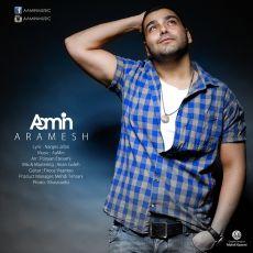 Aamin - Aramesh