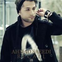 متن آهنگ ریکال احمد سعیدی