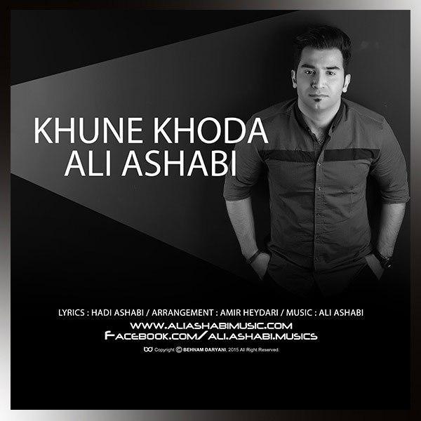 Ali Ashabi - Khone Khoda