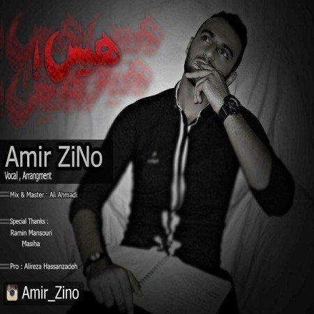 Amir ZiNo-Hiss