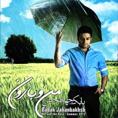 Babak Jahanbakhsh - Man O Baroon Album Text -- [BestBaz.IR]
