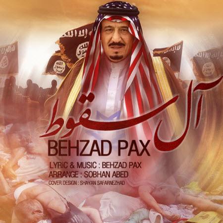 Behzad-Pax-Ale-Soghoot-300x300