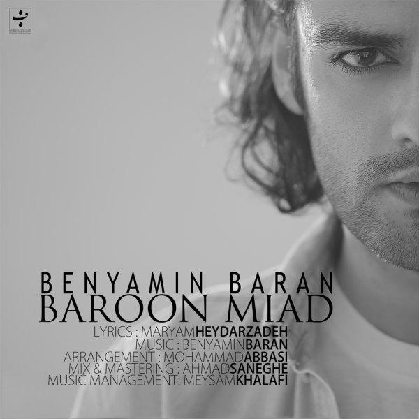 Benyamin Baran - Baroon Miad