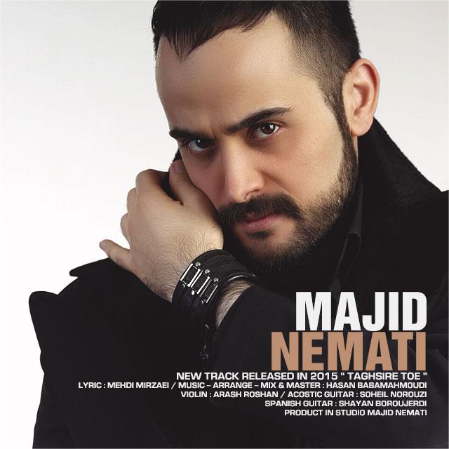 Majid Nemati - Taghsire Toe