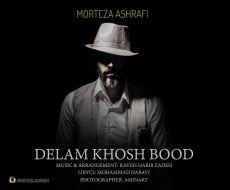 Morteza Ashrafi - Delam Khosh Bood