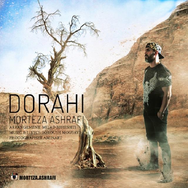 Morteza Ashrafi - Dorahi