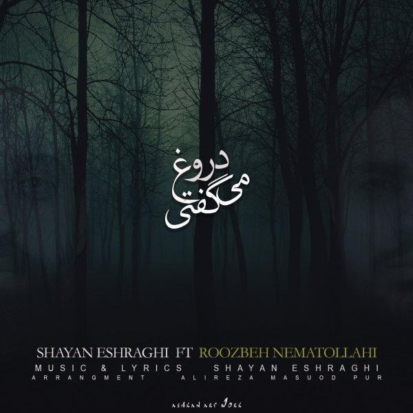Roozbeh Nematollahi Ft. Shayan Eshraghi - Doroogh Migofti