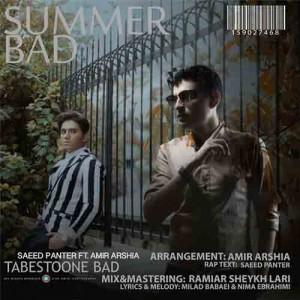 Saeed-Panter-Bad-Summer-Ft-Amir-Arshia-300x300