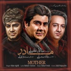 Salar Aghili - Madar